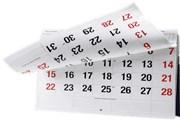 Acha que o Governo devia repor os 25 dias de férias por ano?